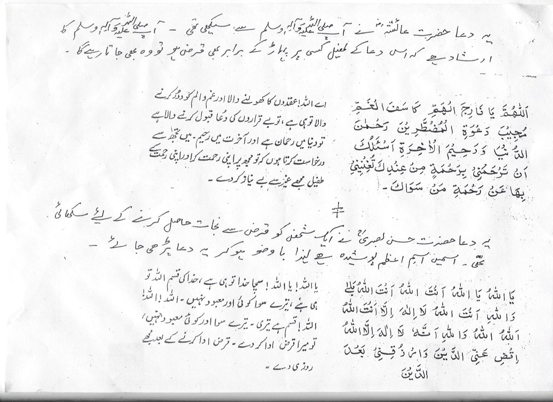 urdu essays in urdu language on allama iqbal Essay in urdu language on allama iqbal this app contains fine collection of iqbal poetry in urdu with but a used copy was on a table by a charity jar at the bank.